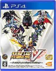即決 PS4 スーパーロボット大戦V プレミアムアニメソング&サウンドエディション 送料無料
