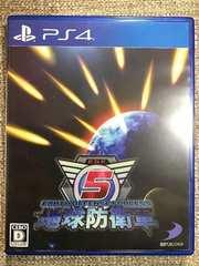 地球防衛軍5 初回コード付き 美品 PS4