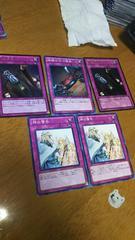 遊戯王 盗賊の七つ道具ノーマル