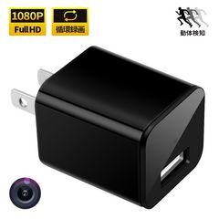 隠しカメラ 1080P HD小型 動体検知 カメラ