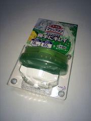 トイレ☆マジックリン☆トイレ用手洗いつきタンク専用洗剤☆