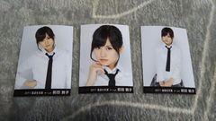 元AKB48前田敦子☆公式生写真〜2011年福袋3枚!訳あり