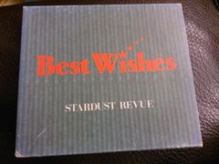 STARDUST REVUE「BEST WISHES」2枚組