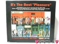 【B'z】The Best Pleasure特典♪特製ジグソーパズル〜サイドアングル〜