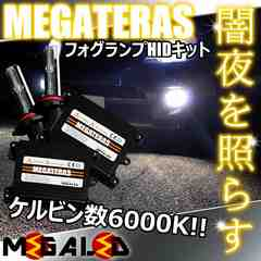 Mオク】MRワゴンウィットMF33S系/フォグランプHIDキット/H8/6000K