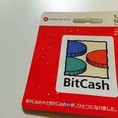 BitCash ビットキャッシュ26000円分 ☆モバペイ各種対応