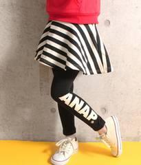 新品ANAPKIDS☆130 ロゴ スカッツ ボーダー スカート&レギンス アナップキッズ