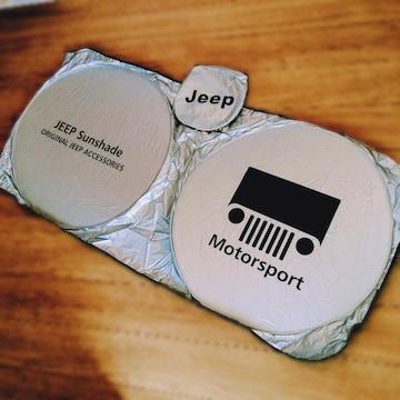 ★USDM Jeep ジープ  サンシェード 日よけ