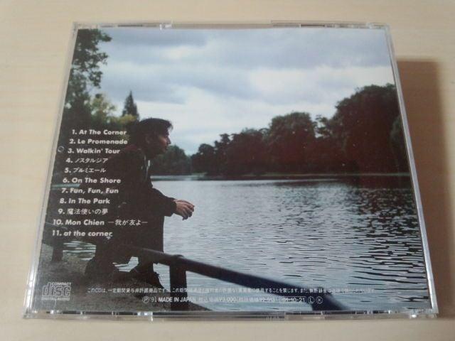 中西俊博CD「ウォーキン・イン・パリス」ヴァイオリン● < CD/DVD/ビデオの