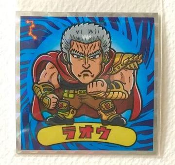 ☆北斗のマンシール  1-悪  ラオウ
