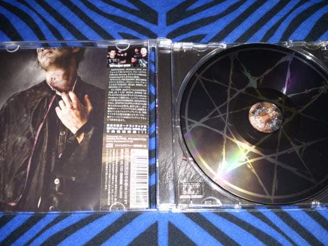 Impendingdoom/the serpent servant デスコア < CD/DVD/ビデオの