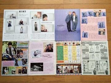 NEWS テゴマス★winkup 2014年2月号 切り抜き 13P 抜けなし