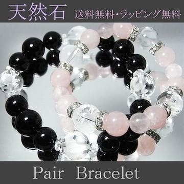 大人気高品質オニキス&ピンク水晶ペアブレス新作数珠
