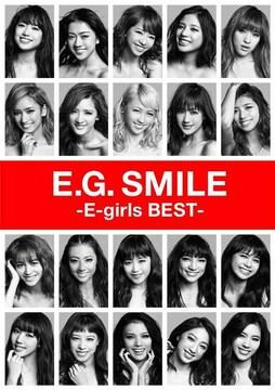 即決 夏恋特典付 E.G.SMILE -E-girls BEST- +3DVD+スマプラ 初回