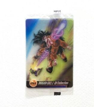 ◎ドラゴンボールZ 3D コレクションカード 251