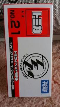 トミカ イベントモデル マツダ コスモスポーツ パトロールカー仕様 未使用 新品 限定品