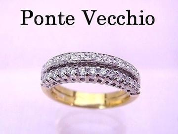 ポンテヴィキオ Ponte Vecchio 0.33ct ダイヤモンド 2連調 リング★dot