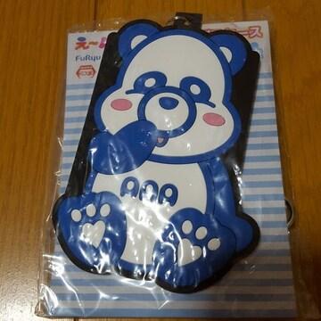 新品〓AAA★え〜パンダ☆ラバーパスケース♪青
