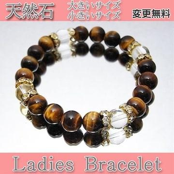 タイガーアイ&水晶ブレスレットサイズ変更無料人気数珠
