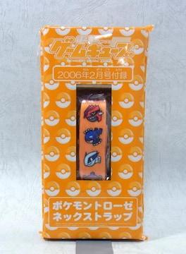 Z 電撃ゲームキューブ 2月号ポケモントローゼネックストラップ