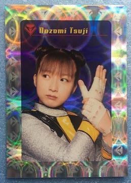 ハロプロ モーニング娘。辻希美 ホロエッチング カード トレカ