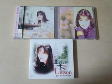 西脇唯CDアルバム3枚セット★