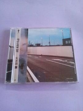 ☆中古CD/全12曲【矢井田瞳/イッツアニューデイ】CMソングなど…