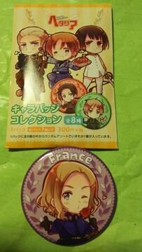 ヘタリア☆キャラバッジコレクション フランス 缶バッジ