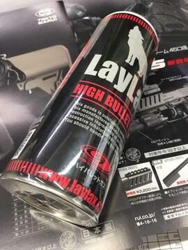 ☆LayLax ハイバレットガス 460ml HFC-152a 1本 未開封