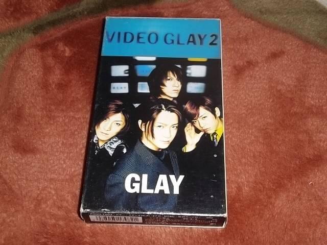 ☆VIDEO GLAY2★  < タレントグッズの
