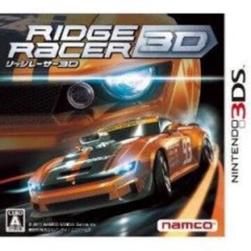 新品外装フィルム未開封【3DS】<リッジレーサー3D>即決価格