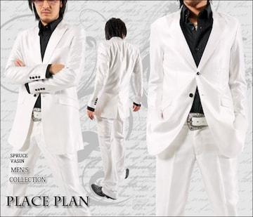 【Place plan】ロング丈シャンブレースーツ■ホワイトL