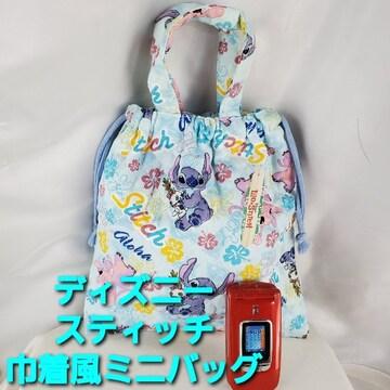 ★ディズニー★スティッチ!巾着風ミニバック★可愛い(^O^)/!