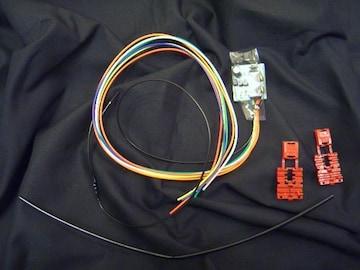 ドアミラー自動格納キット ヴァンガードACA3#W / GSA33W 系