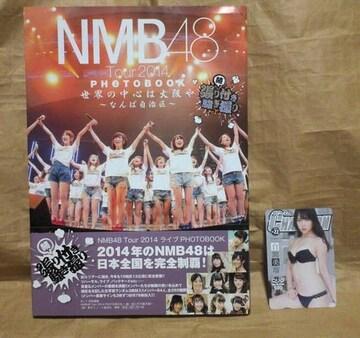 NMB48/AKB48 白間美瑠 QUO カード