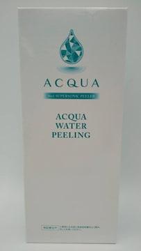 限定5個 水で美肌革命 アクアウォーターピーリング(お色ブルー)