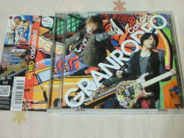 CD 黒子のバスケ 主題歌 Can Do GRANRODEO グランロデオ 谷山紀章