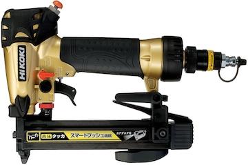 HiKOKI(日立) 高圧4mmエアタッカ N2504HMB