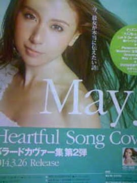 May J.「Heartful Song Covers」 告知ポスター