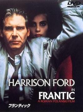 -d-.ハリソン・フォード[フランティック]新品DVD