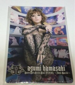 ★あゆ/Rock'n Roll Circus Tour FINAL〜7 days…マウスパッド