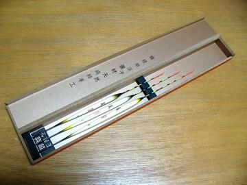 ヘラウキ3本セット ◆舞風◆  新品・即決!