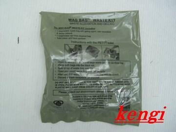 米軍 簡易トイレ用 WAG BAG 10 Set