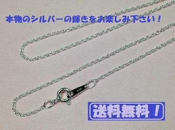 あずきネックレス 60cm きらきら☆シルバーネックレス♪