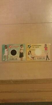 ほしのあき コスチュームカード 2枚セット