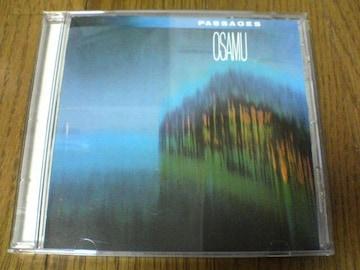 喜多嶋修CD パッセージPASSAGES 廃盤