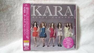 新品未開封★KARA★ガールズフォーエバー★初回限定盤C