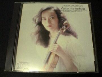 前橋汀子CD 女性ヴァイオリニスト