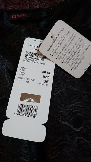 エスカーダ・198000円新品タグつき < ブランドの
