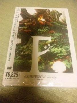 未開封DVD石井竜也(米米)COCOROCK FOREST